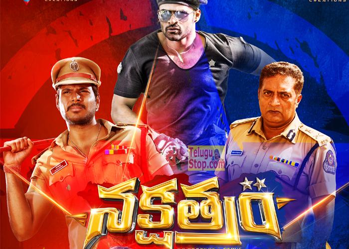 Nakshatram Movie Posters Stills N Walls Regina Sundeep Kishan With Download Online HD Quality