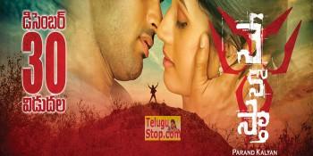 Nenostha Movie Photos and Posters At Priyanka Pallavi