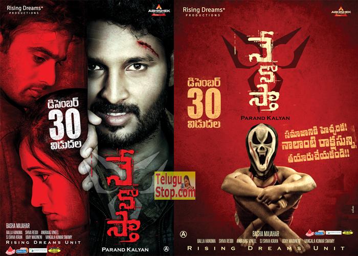 Nenosthaa Movie Posters-