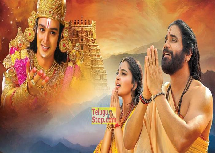Om Namo Venkatesaya Movie Images New Gallery On Location Pics Working Stills Download Online HD Quality