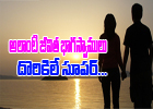 Reasons Why Singles Can Become Good Life Partners---