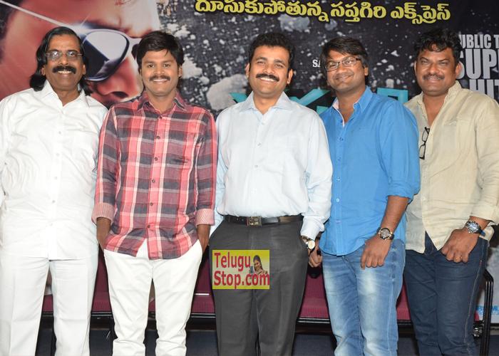 Saptagiri Express Success Meet- Telugu