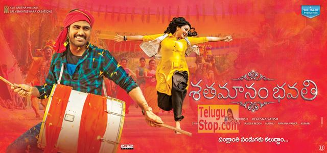 Shatamanam Bhavathi Censor Report- Telugu
