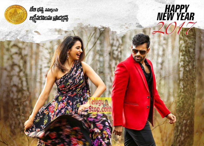 Sai Dharam Tej Winner Happy New Year Wallpapers Movie Designs Poster Download Online HD Quality