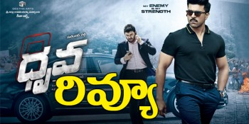 dhruva-Movie review rating ram charan arvind swamy first day talk