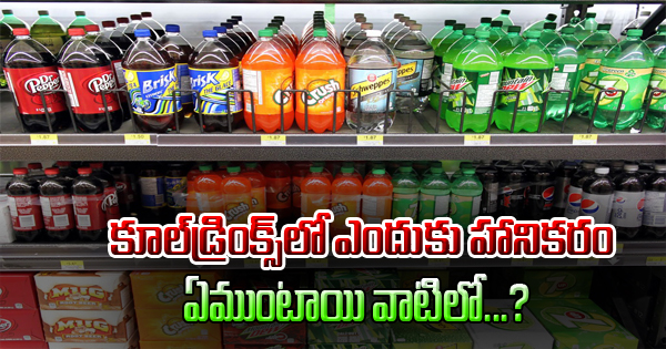 Bllod Pressure Levels Chemicals In Cool Drinks High Caffeine These Are Few Hazardous Chemicals Photo,Image,Pics-