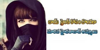 girl turned thief, kiranmai, Engineering Student,  boyfriend