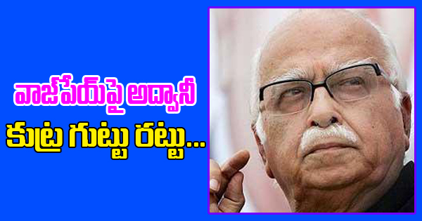 Advani Master Plan on Vajpayee-