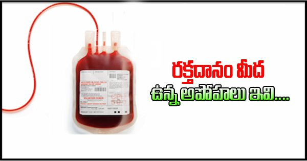 Unbelievable Myths about Blood donation-