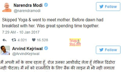 Hindu Traditions Kejriwal Fires On Modi Tweet ! Tweets About Mother Narendra Modi's House Political Benefits Photo,Image,Pics-