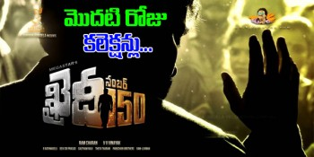 Chiranjeevi khaidi-no-150-first-day-collections-23.73cr