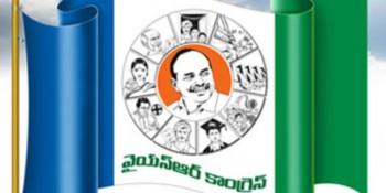 Ex Minister Kotagiri Vidyadhara Rao's Son Sridhar Joins YSRCP
