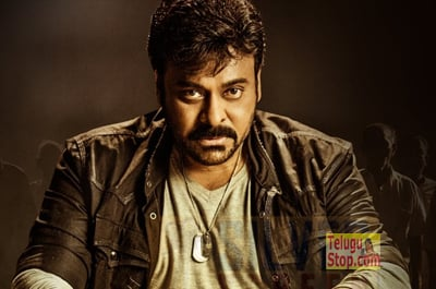Will Farmers Accept Chiranjeevi's Reel Messages And Doings?- Telugu