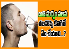 Excellent Tips To Get Rid Of Hangover---