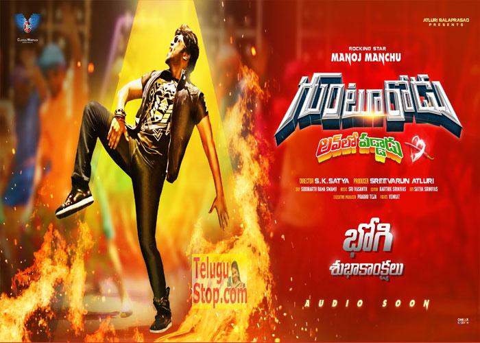 Gunturodu Bhogi Wishes Poster- Telugu