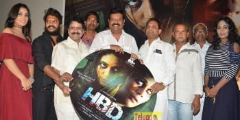 HBD Audio Launch At Karthik, Meghana