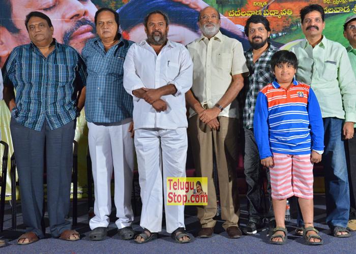 Head Canstable Venkata Ramaiah Movie Prees Meet- Telugu