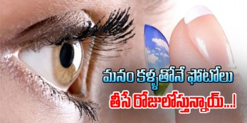 Human Eyes to turn into camera soon with smart contact lens,,