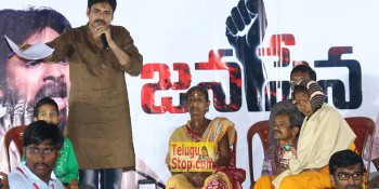 Ichapuram Janasena Meeting At Pawan Kalyan