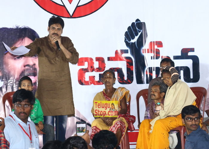 Ichapuram Janasena Meeting Photos Pavan Kalyan Pawan Download Online HD Quality