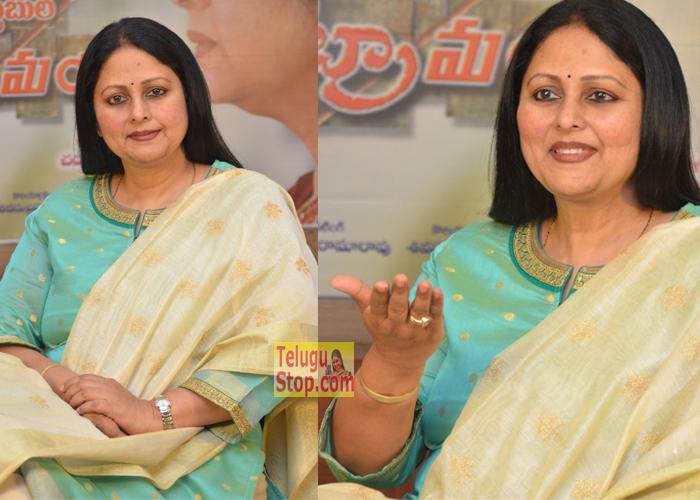 Jayasudha Interview Stills-