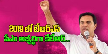 KTR will become Telangana Chief Minister in 2019,,