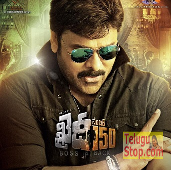 First Day Kajal Khaidi No 150 Record Collections No. Movie Openings Photo,Image,Pics-