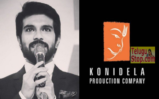 Two new mega films under Konidela Production-