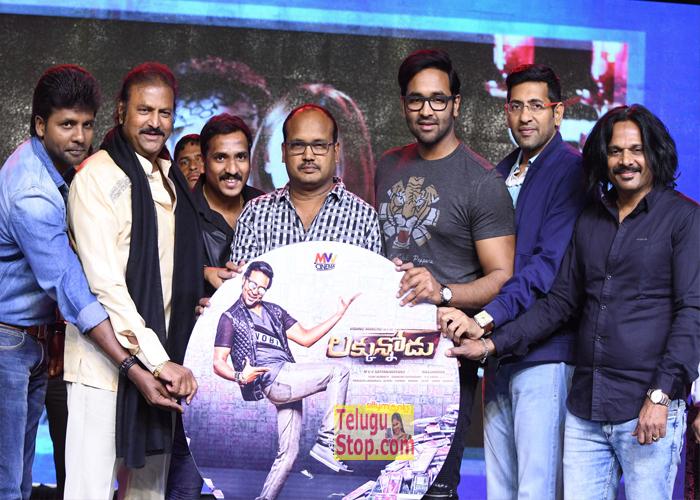 Luckkunnodu Movie Audio Launch- Telugu