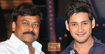 Mahesh To Beat Chiranjeevi By Big Margin There- Telugu