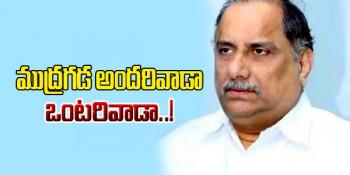 Mudragada Padmanabham, Padayatra,,