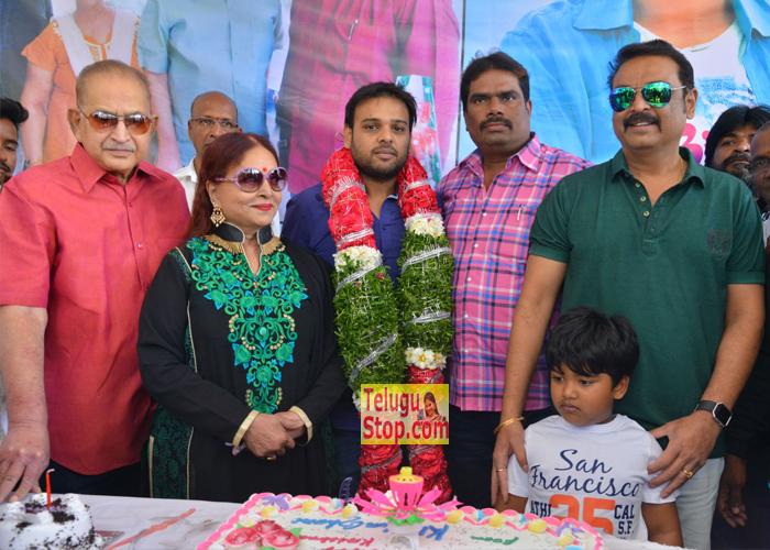 Nawin Vijaya Krishna Birthday Celebrations- Telugu