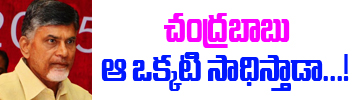 New Railway Zone For Vishakapatnam Image Photo Pics Download