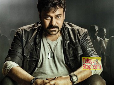 Telangana Audience lost interest in Chiranjeevi ?-