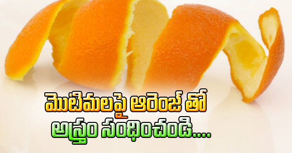 Look how orange fights with pimples-