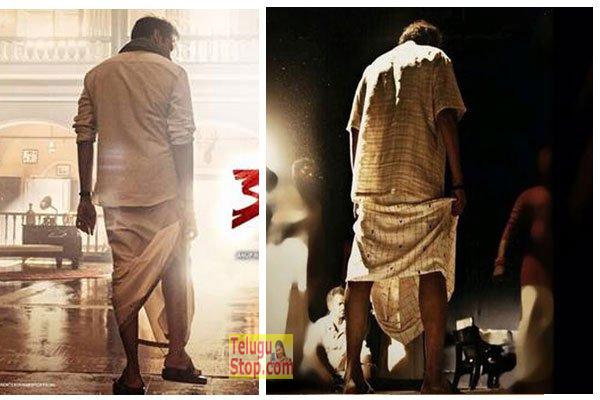Katama 'Rowdy' copy….!!!-