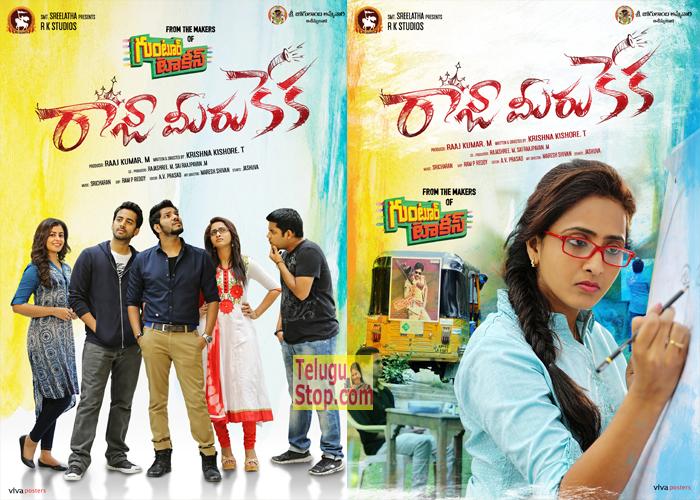 Raaja Meeru Keka Movie Posters-