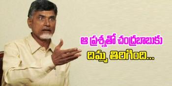 Rajdeep's questions turn Chandrababu pale!,,