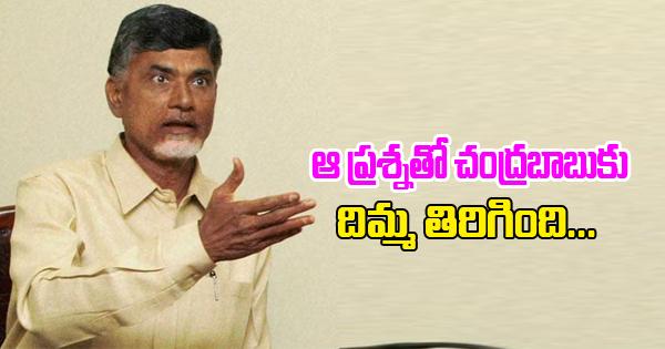 Andhra Pradesh Chandrababu Rajdeep Sardesai Rajdeep's Questions Turn Chandrababu Pale! Tdp Venkaiah Naidu Photo,Image,Pics-