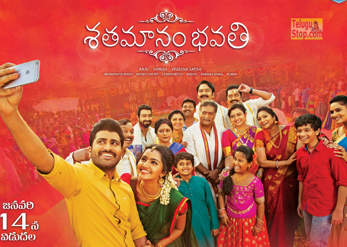 Sharwanand Shatamanam Bhavathi MOvie Release Date New Year Wishes Posters Stills Download Online HD Quality