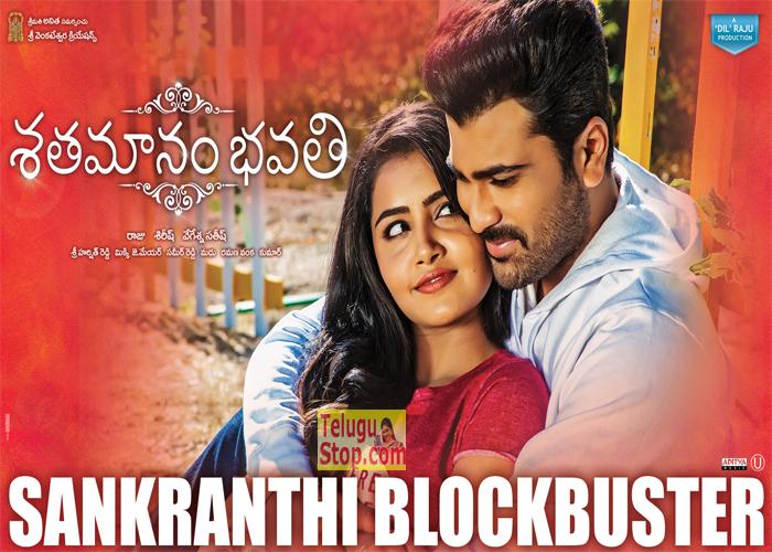 Shatamanam Bhavati Blockbuster Posters-