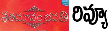Shatamanam Bhavati Movie Review Image Photo Pics Download