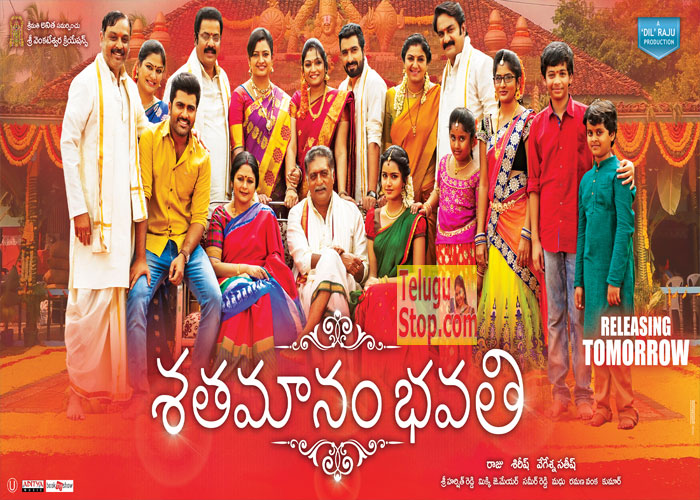 Shatamanam Bhavati Releasing Tomorrow Posters-