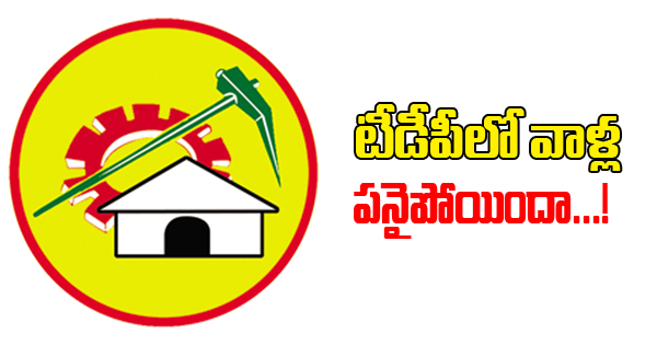 TDP Incharges Fire on AP Govt-