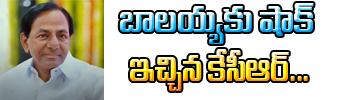 Kcr Gives Shcok To Balakrishna Image Photo Pics Download