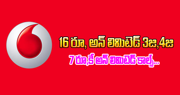 Vodafone offers one hour unlimited 3G/4G for Rs.16-