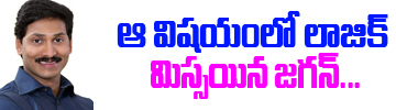 YS Jagan Illogical Statements On Chandrababu Image Photo Pics Download