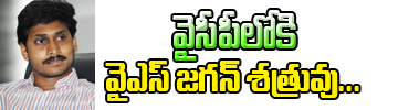 DL Ravindra Reddy May Join YSRCP Image Photo Pics Download