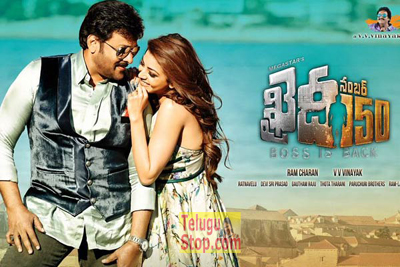 Manipulation in Khaidi No 150 collections-
