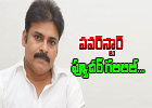 Pawan Kalyan Future In Confusion---